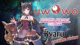 Kyaru  - (Princess Connect! Re:Dive) - Pecorine, Yuuki and Kyaru are drunk | Princess Connect! Re:Dive