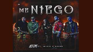 Me niego a perderte - Reik ft Ozuna and Wisin