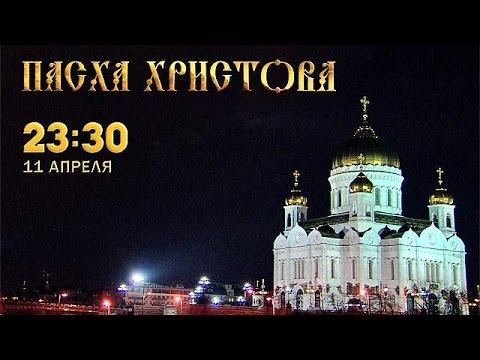 Храм зачатия чехов расписание
