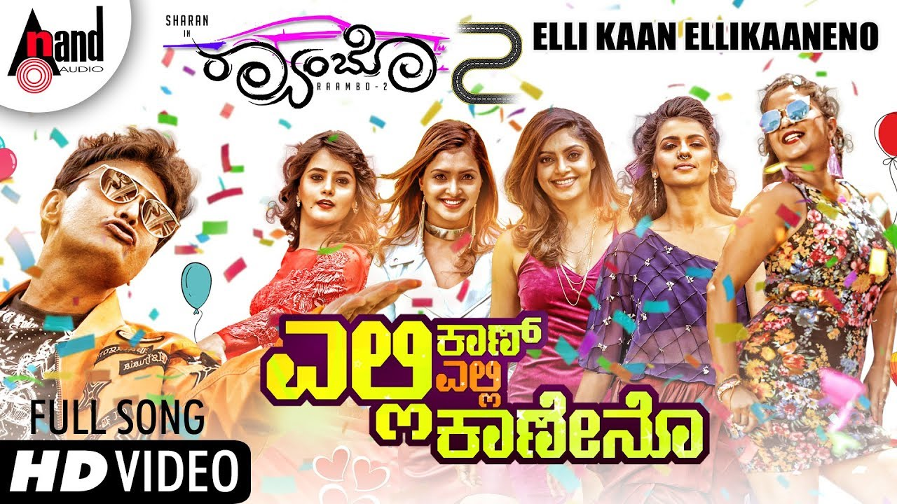 Elli Kaan Ellikaaneno lyrics - Raambo 2 - spider lyrics