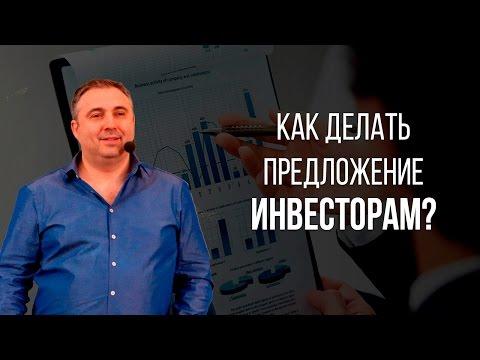 Стратегий бинарных опционов видео свежие серии