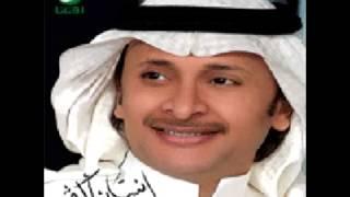 تحميل اغاني Abdul Majeed Abdullah ... Ahtaj Asallak | عبد المجيد عبد الله ... احتاج اسالك MP3