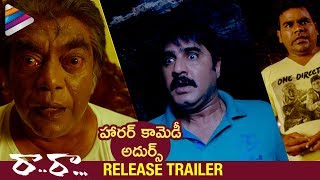 Raa Raa Movie Release TRAILER | Srikanth | Srikanth | Naziya | Ali | 2018 Telugu Movie Trailers
