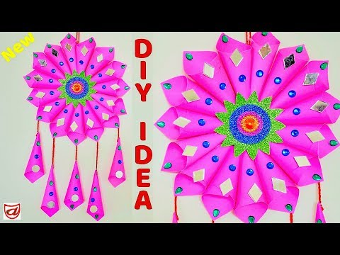Paper Flower Wall Hanging - DIY Hanging Flower - Wall Decoration ...