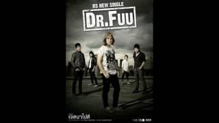 เจตนาไม่ดี - Dr.Fuu