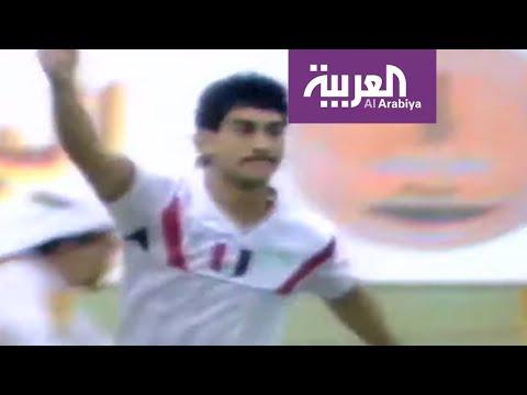 العرب اليوم - شاهد: تفوق تاريخي للعراق على البحرين في بطولات كأس الخليج