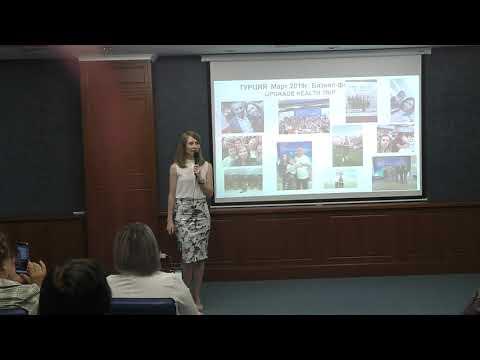 Презентаия ПП Лавренова Е  23 07 2019