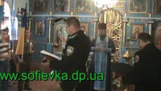 """""""Казачество"""", Посвящение в казаки"""