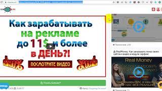 VideoBlog - супер инструмент для рекламы и заработка всего за 1$