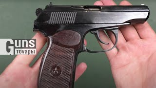Пистолет под патрон Флобера ПМФ-1 с имитатором глушителя от компании CO2 - магазин оружия без разрешения - видео 3