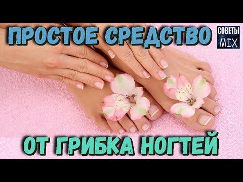 Als die Nägel für den Monat zu heilen