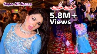 Mehak Malik   Nika Jea Dhola   Latest Video Dance   Shaheen Studio