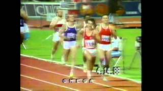 1982 Decathlon 1500m