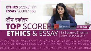 Civil Services Exam | How to get top score in Ethics and Essay | By Saumya Shamra | AIR 9 - CSE 2017