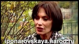 Ирина Понаровская - Откровенное интервью 2011