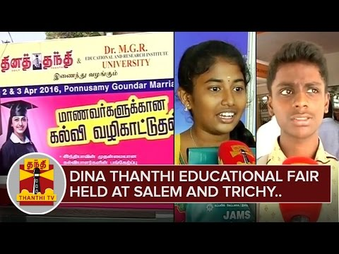 Dina-Thanthi-Educational-Fair-held-at-Trichy-and-Salem-April-3-Thanthi-TV