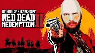 Red Dead Redemption 2: революционный эксперимент Rockstar