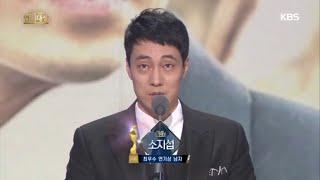2015 KBS 연기대상 2부 - 2015 KBS 연기대상, 최우수 연기상 남자 수상자! 소지섭.20151231
