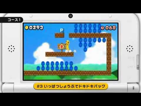 Nintendo oznámilo první tři DLC do New Super Mario Bros. 2