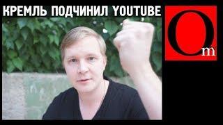 Камикадзе разоблачает российский Youtube