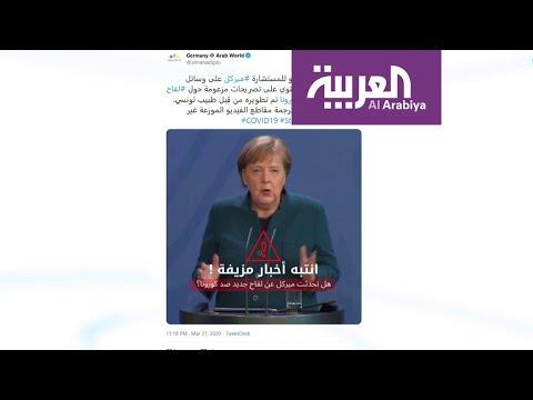 العرب اليوم - شاهد: تونسي يدَّعي علاج