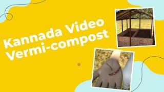 Kannada Video VermiCompost