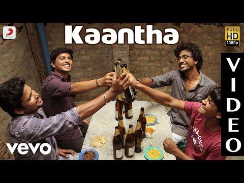 Kaantha