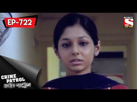 Download Bhanwar - ভাঙবর - Episode 39 – The Ragging