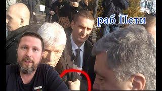 Калуш любит Порошенко и крепостной фотограф
