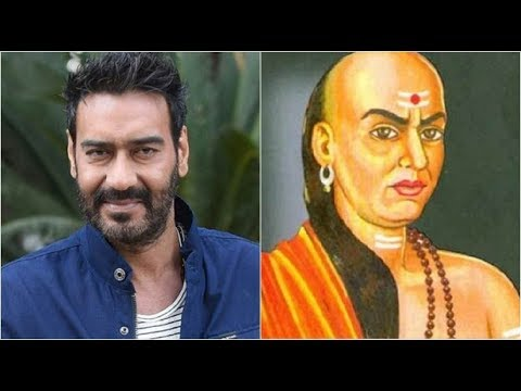 Ajay Devgan Set To Play 'Chanakya'