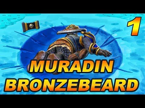 The Story of Muradin Bronzebeard - Part 1