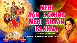 DEVI BHAJANS BY ANURADHA PAUDWAL I MERI AAN RAKHNA MERI SHAAN RAKHNA I AUDIO SONGS - Download this Video in MP3, M4A, WEBM, MP4, 3GP
