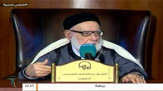 تفسير القرآن الكريم 153 / سورة البقرة