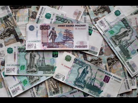 Депозиты и коллекторы. Как крымчанам приспособиться к новой банковской реальности