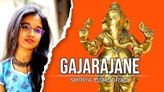 Gajarajane Karunakara  Shriya Vishnuram | Manjari's ARPANA