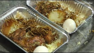 Egg Chicken Biryani Selling Besides Madhyamgram Railway Station | Enjoy Street Food