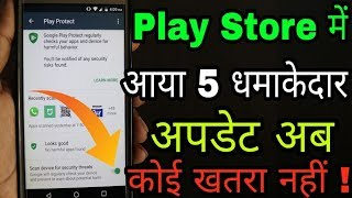 Latest 5 Big Updates Of Google Play Store || Must watch This Video