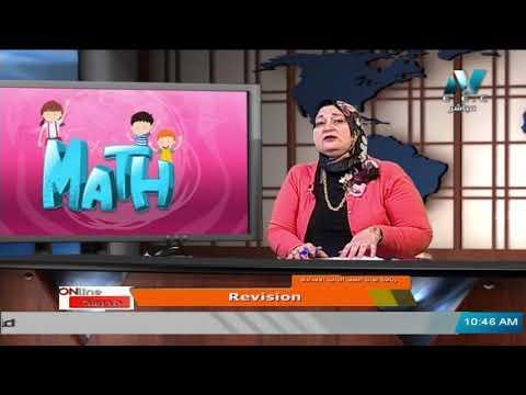 رياضيات لغات للصف الثالث الاعدادي 2021 – الحلقة 18 -  Revision