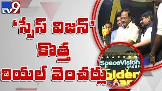 Hyderabad : Space vision group launches new venture in Attapur - TV9