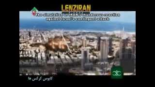 Iran TV: Here is how we will destroy Israel