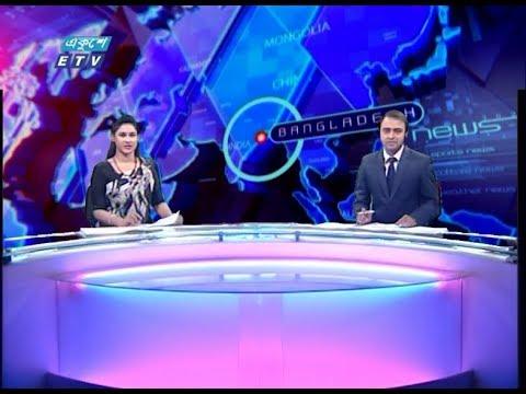 02 PM News || দুপুর ০২ টার সংবাদ || 17 February 2020 || ETV News