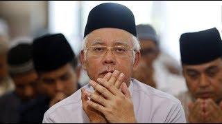 【局势君】马来西亚前总理纳吉布晚节不保:除了腐败案还有人命案