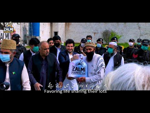 Zalmi Wabaa Da | Zalmi Foundation | Corona Awareness Campaign