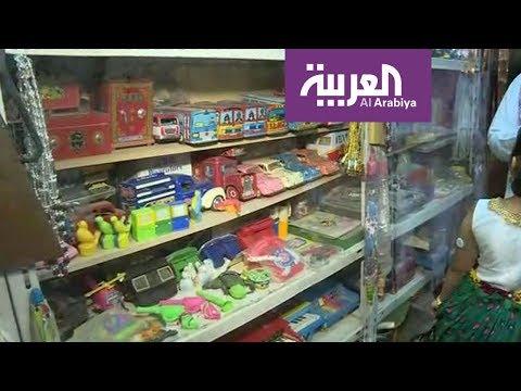 العرب اليوم - شاهد: استعد طفولتك في متحف في الأحساء