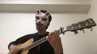 ソウナンですか?(Sounan Desu Ka ?) ED   【生きる(Ikiru)】by 安野希世乃    Sing With Guitar