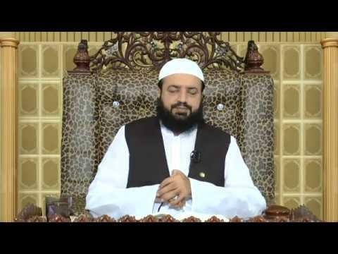 Watch Hasool-e-Ilm k Zarae YouTube Video
