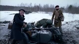 Ленинград серия 1