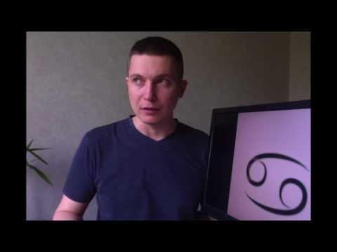 8 циклов астрология