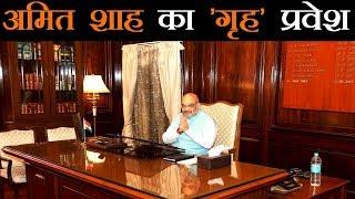 अमित शाह ने संभाला गृह मंत्रालय का कार्यभार, NRC, Ram Mandir पर बड़ा फैसला संभव