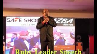 Ruby Leader Sunil Shukla Speech Jazba Jeet Ka
